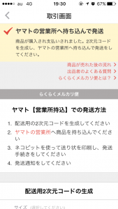 IMG_6819