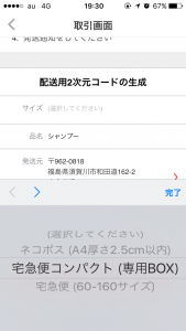 IMG_6820 (1)