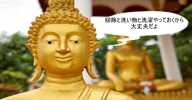 buddha-1532311_1920