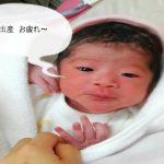 福島県郡山市の古川産婦人科 「出産後の豪華な食事一覧」