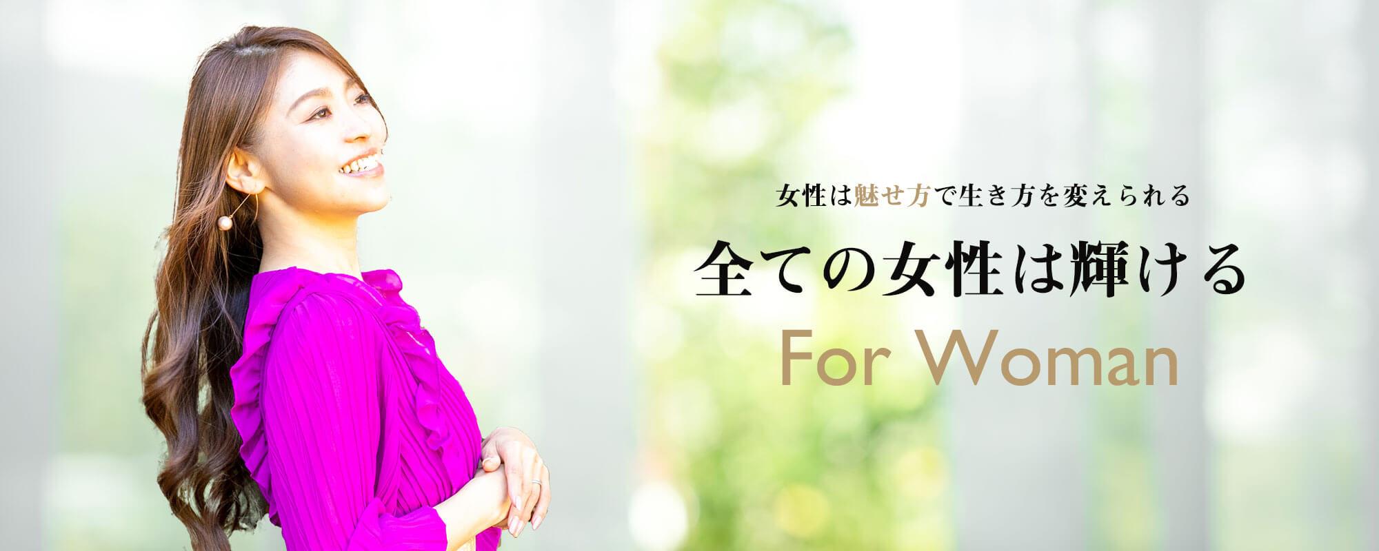 本多美香~Instagramセミナー講師@福島&魅せるプロデューサー~